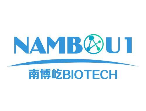 Nos contacts:  Email: noelnambou@yahoo.fr/2504668112@qq.com/ Tel: 13651845164 WeChat: 13651845164 Site web: www.nambou1-bio.com